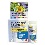 マルカンニッソー テストスティック 4MIX【ペット用品】【水槽用品】 NCR-042