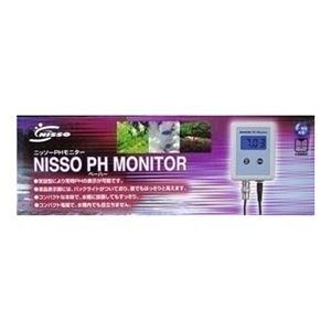 マルカンニッソー ニッソーPHモニター【ペット用品】【水槽用品】 NAD-032