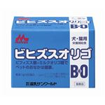 森乳サンワールド ワンラック ビヒズスオリゴ 1g×20包 【犬用・フード】 【ペット用品】