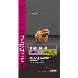 ユーカヌバ 1歳〜6歳用健康維持用(メンテナンス)小型犬種(超小粒) 800g 【犬用・フード】 【ペット用品】