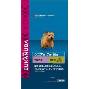 ユーカヌバ 7歳~10歳用シニア小型犬種(超小粒) 800g 【犬用・フード】 【ペット用品】