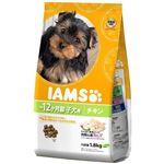 アイムス 子犬用(離乳期〜12ヶ月齢) チキン 1.8kg 【犬用・フード】 【ペット用品】