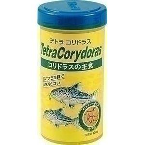 テトラ コリドラス 120g 【ペット用品】