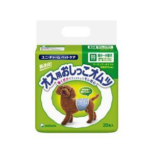 ユニ・チャームペットケア オス用おしっこオムツ SSサイズ 20枚 【ペット用品】