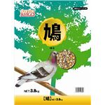 アラタ ワンバード アミーゴ 鳩 3.8kg 【ペット用品】