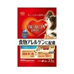 日本ペットフード ビューティープロ ドッグ 食物アレルゲンに配慮 1歳から 2.7kg 【犬用・フード】 【ペット用品】