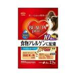 日本ペットフード ビューティープロ ドッグ 食物アレルゲンに配慮 10歳以上 2.7kg 【犬用・フード】 【ペット用品】