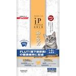 日清ペットフード JPスタイルゴールド 1~6歳までの成猫用 1kg 【ペット用品】