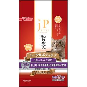 日清ペットフード JPスタイル 11歳以上のシニア猫用 2.5Kg 【ペット用品】