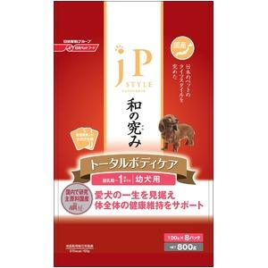 日清ペットフードJPスタイル離乳期〜1歳未満の幼犬用800g【犬用・フード】【ペット用品】