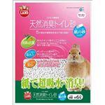 マルカン 天然消臭トイレ砂 紙の砂 6L MR-694 【ペット用品】