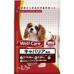 イースター ウェルケア キャバリア専用 2.7Kg 【犬用・フード】 【ペット用品】