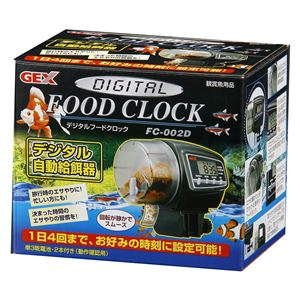 ジェックス デジタルフードクロック FC-002D 【水槽用品】 【ペット用品】 - 拡大画像