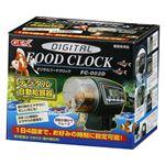 ジェックス デジタルフードクロック FC-002D 【水槽用品】 【ペット用品】