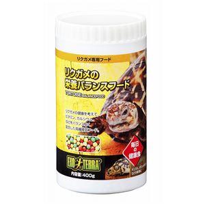 ジェックス リクガメの栄養バランスフード 400g 【ペット用品】