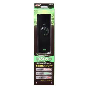 ジェックス サーモスタット NX010 【水槽用品】 【ペット用品】