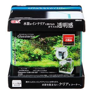 ジェックス グラステリアキューブ 200セット 【水槽用品】 【ペット用品】