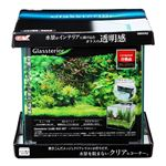 ジェックス グラステリアキューブ 300 水槽用品セット付き 【ペット用品】