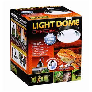 ジェックス ライトドーム 18cm PT2057 【水槽用品】 【ペット用品】