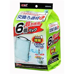 GEX簡単ラクラクフィルター交換ろ過材L-6P【水槽用品】【ペット用品】