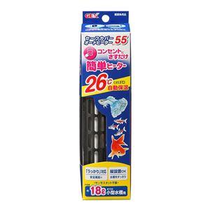 GEX セーフカバー オートヒーター SH55 【水槽用品】 【ペット用品】