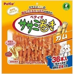 ペティオササミ巻きガム36本入【犬用・フード】【ペット用品】