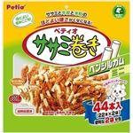 ペティオ ササミ巻き ペンシルガムミニ 44本入 【犬用・フード】 【ペット用品】