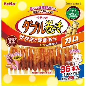 ペティオササミ+チキンガムMOGU砂ぎもハードダブル巻きガム36本入【犬用・フード】【ペット用品】