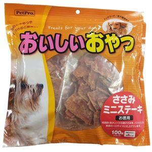 ペットプロ おいしいおやつ ささみミニステーキ お徳用 100枚 【犬用・フード】 【ペット用品】