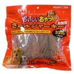 ペットプロ おいしいおやつ ささみジャーキー お徳用 320g 【犬用・フード】 【ペット用品】