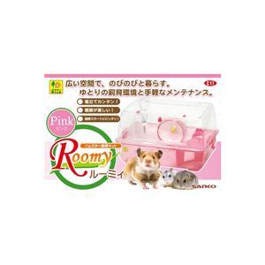 三晃商会 ルーミィ ピンク C11 【ペット用品】