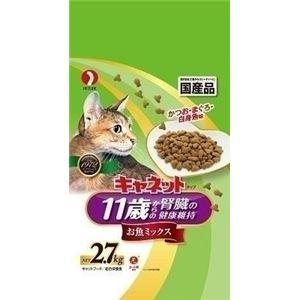 (まとめ)ペットライン キャネットチップ 11歳お魚2.7kg 【猫用・フード】【ペット用品】【×5セット】
