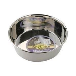ターキー ステンレス食器 皿型 23cm 犬 【...の商品画像