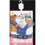 ターキー HDステッチハーネス 15 青 【ハーネス】【ペット用品】
