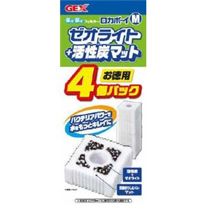 ジェックスロカボーイMゼオライト&活性炭マット4個パック【水槽用品】【ペット用品】