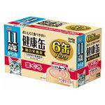 (まとめ)アイシア 11歳からの健康缶 まぐろ40g×6P【猫用・フード】【ペット用品】【×12セット】