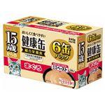 (まとめ)アイシア 15歳からの健康缶 まぐろ40g×6P【猫用・フード】【ペット用品】【×12セット】