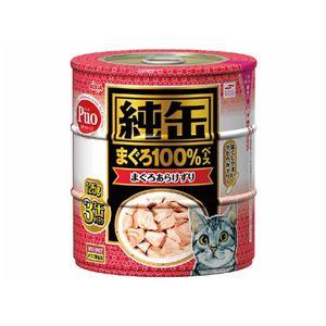 (まとめ)アイシア純缶まぐろあらけずり125g×3P【猫用・フード】【ペット用品】【×18セット】