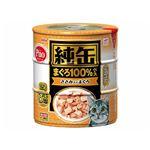 (まとめ)アイシア 純缶 ささみ入りまぐろ125g×3P【猫用・フード】【ペット用品】【×18セット】