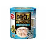 (まとめ)アイシア 純缶 しらす入りまぐろ125g×3P 【猫用・フード】【ペット用品】【×18セット】