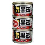 (まとめ)アイシア 毎日 黒缶 かつお 160g×3P 【猫用・フード】【ペット用品】【×18セット】