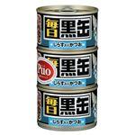 (まとめ)アイシア 毎日 黒缶 しらす入りかつお 160g×3P 【猫用・フード】【ペット用品】【×18セット】