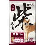 (まとめ)イースター 日本犬柴専用 チキン味 2.5Kg 【犬用・フード】【ペット用品】【×4セット】