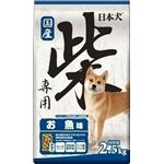 (まとめ)イースター 日本犬柴専用 お魚味 2.5Kg 【犬用・フード】【ペット用品】【×4セット】