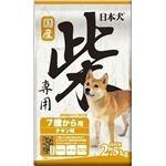 (まとめ)イースター 日本犬柴専用 7歳から用 2.5Kg【犬用・フード】【ペット用品】【×4セット】