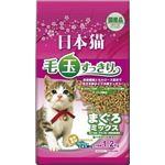 (まとめ)イースター 日本猫 毛玉すっきりまぐろミックス1.2Kg【猫用・フード】【ペット用品】【×6セット】