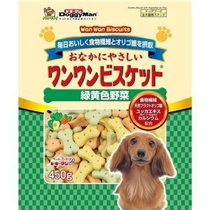(まとめ)ドギーマンハヤシ ワンワンビスケット 緑黄色野菜 450g 【犬用・フード】【ペット用品】【×6セット】