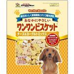 (まとめ)ドギーマンハヤシ ワンワンビスケットチーズ&ヨーグルト450g【犬用・フード】【ペット用品】【×6セット】