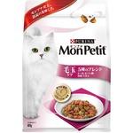 (まとめ)ネスレ MPリュクスバッグ 美味しく毛玉ケア600g 【猫用・フード】【ペット用品】【×12セット】