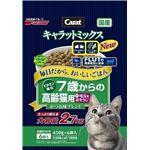 (まとめ)日清ペットフード Nキャラットミックス7歳 毛玉 2.7kg 【猫用・フード】【ペット用品】【×4セット】